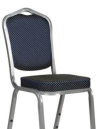 Шитое сиденье