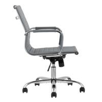Кресло офисное TopChairs City S, серое